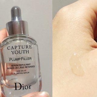 Dior Beauty,换季保湿神器,未来新肌精华
