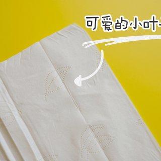 童心满满 网易严选日本乳霜纸巾