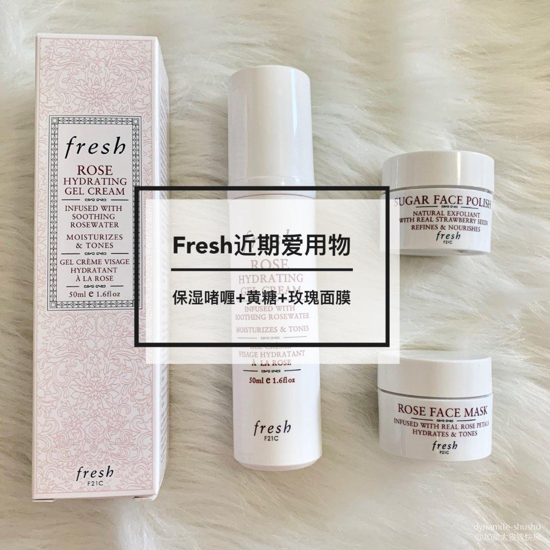 Fresh   保湿啫喱+玫瑰面膜...