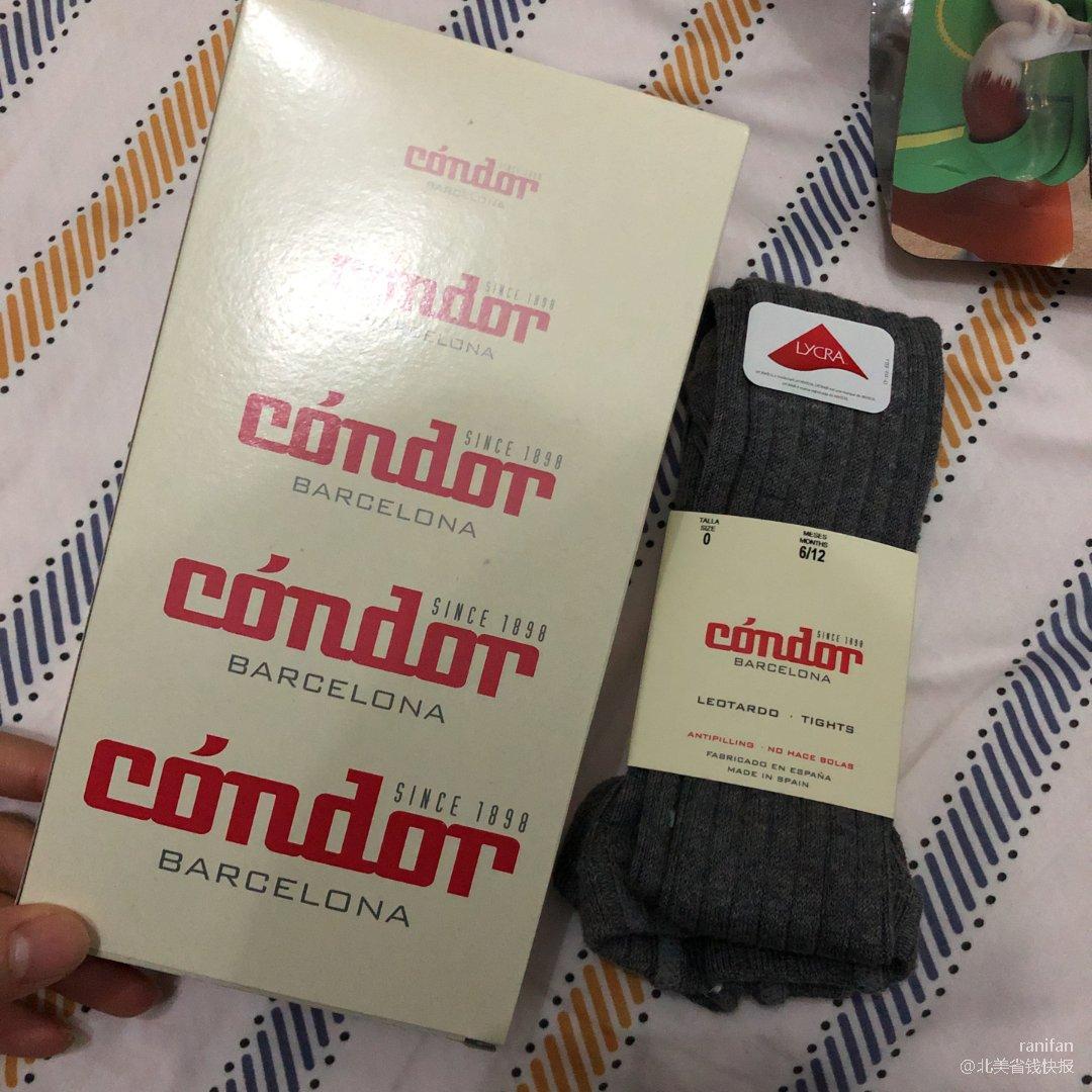condor宝宝连裤袜