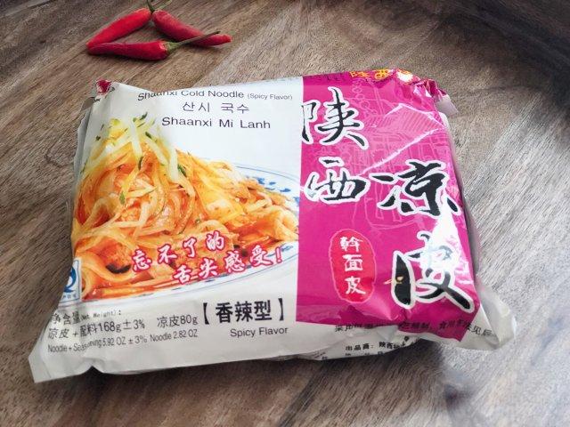 「最爱速食分享」陕西凉皮,忙碌的生...