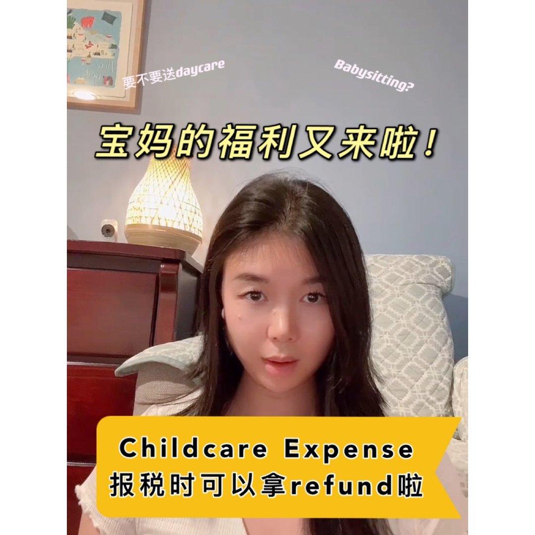 新Child care credit福利...