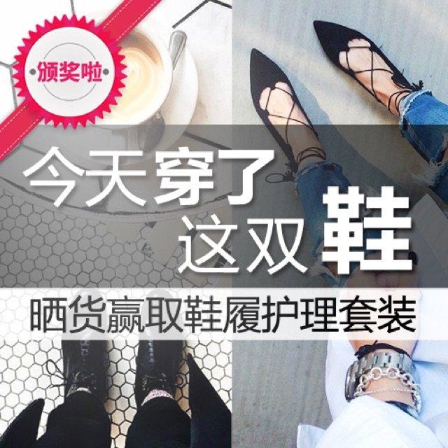 【颁奖集合:今天穿了这双鞋+儿童节...