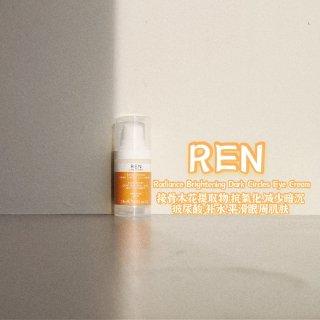 Ren祛黑眼圈眼霜•测评...