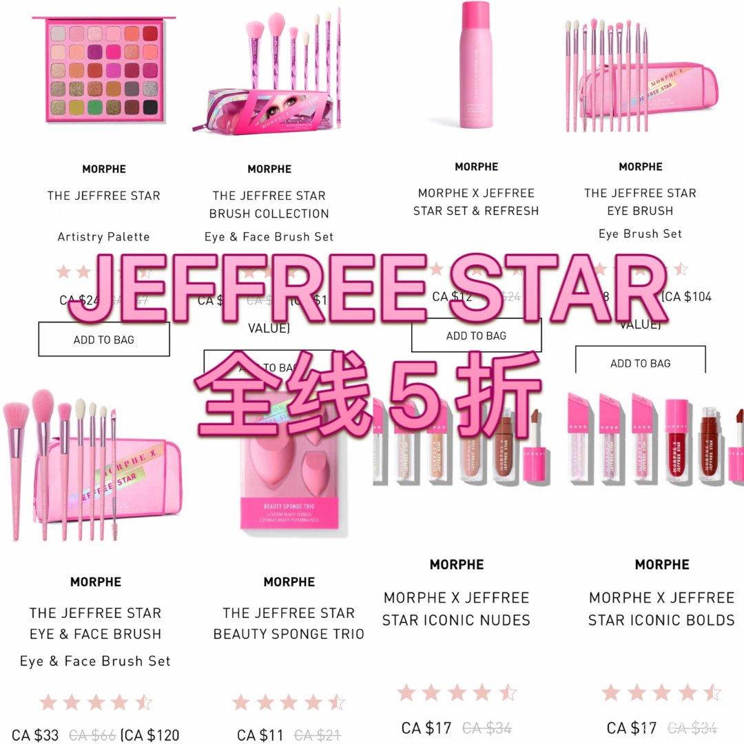 Morphe Brushes,Jeffree Star Cosmetics