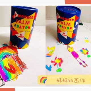 帕米水洗蜡笔🖍️给小朋友一个彩色的童年🌈...