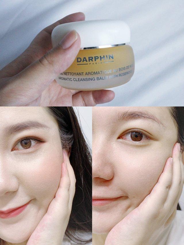 【微众测】眼妆都能卸干净的卸妆膏d...