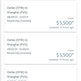 ⚠️好消息!AA127航班达拉斯回国健康...