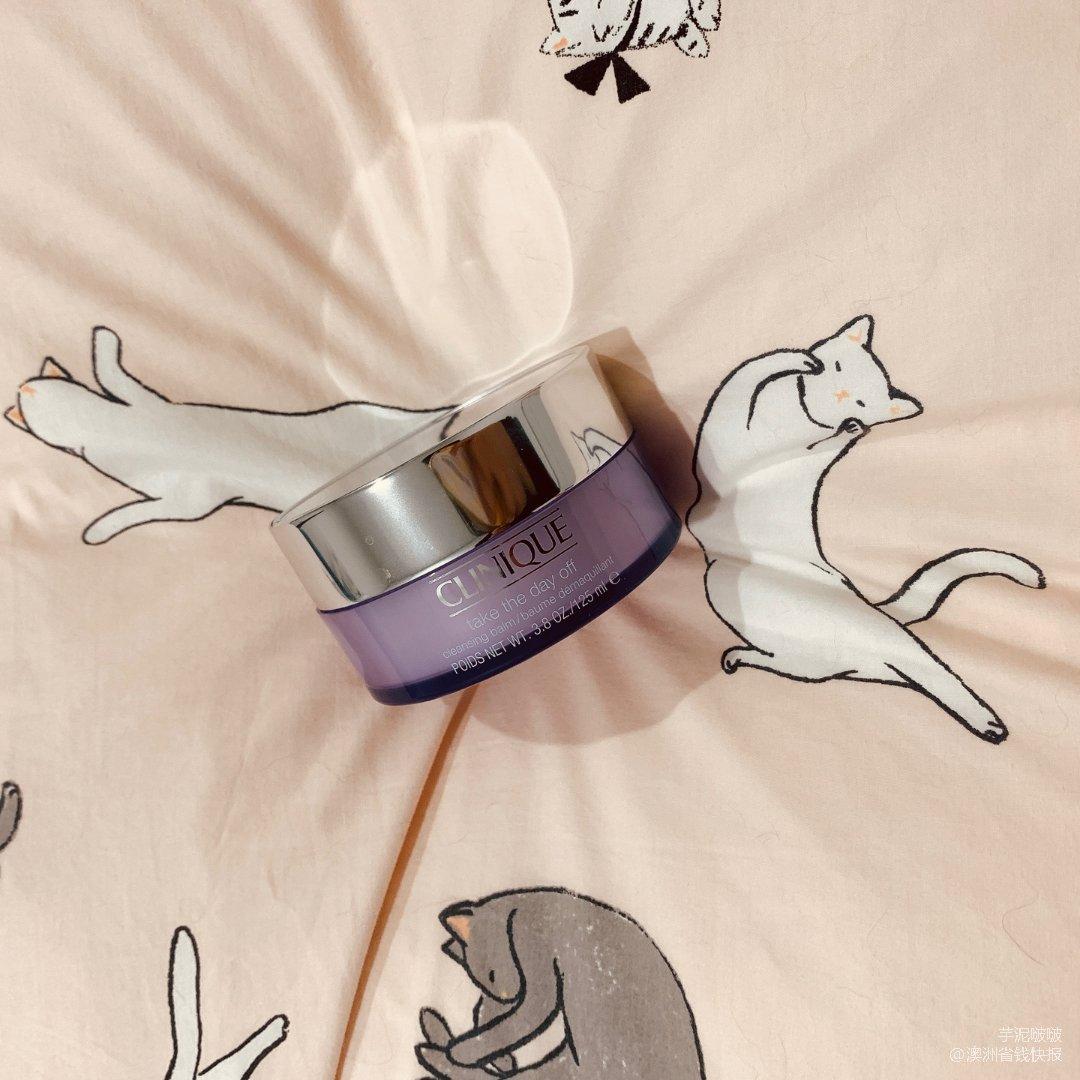 紫胖子卸妆膏,大碗便宜又好用