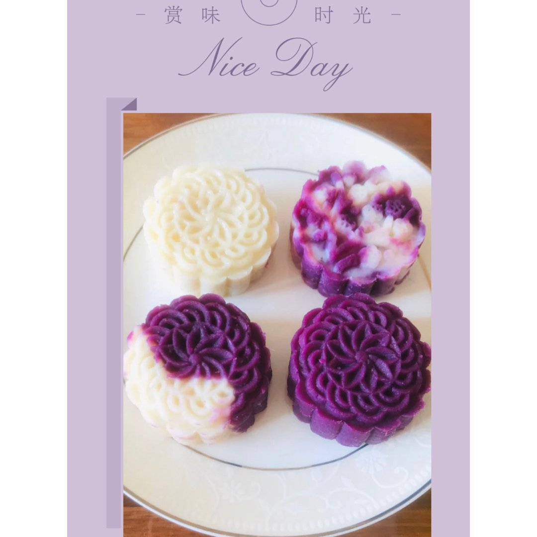 紫色的浪漫💕!
