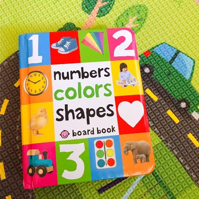 《家里有宝》非常好的一本宝宝图书
