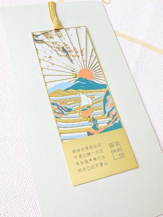 中国风书签   淘宝买什么