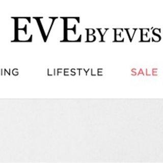 夏日大作战 | Eve by eve's 美白面膜测评