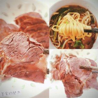 老板 来一碗牛肉面 再多加一盘肉!!...