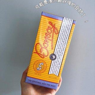 可能是澳洲超市最好喝的豆奶—Bonsoy...