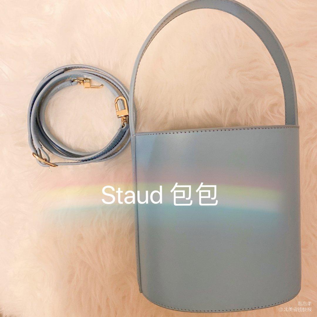 Staud小蓝水桶包