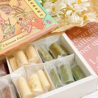 微众测 波士顿美食 甜品 食盒Sino Box🧁🍫🥐
