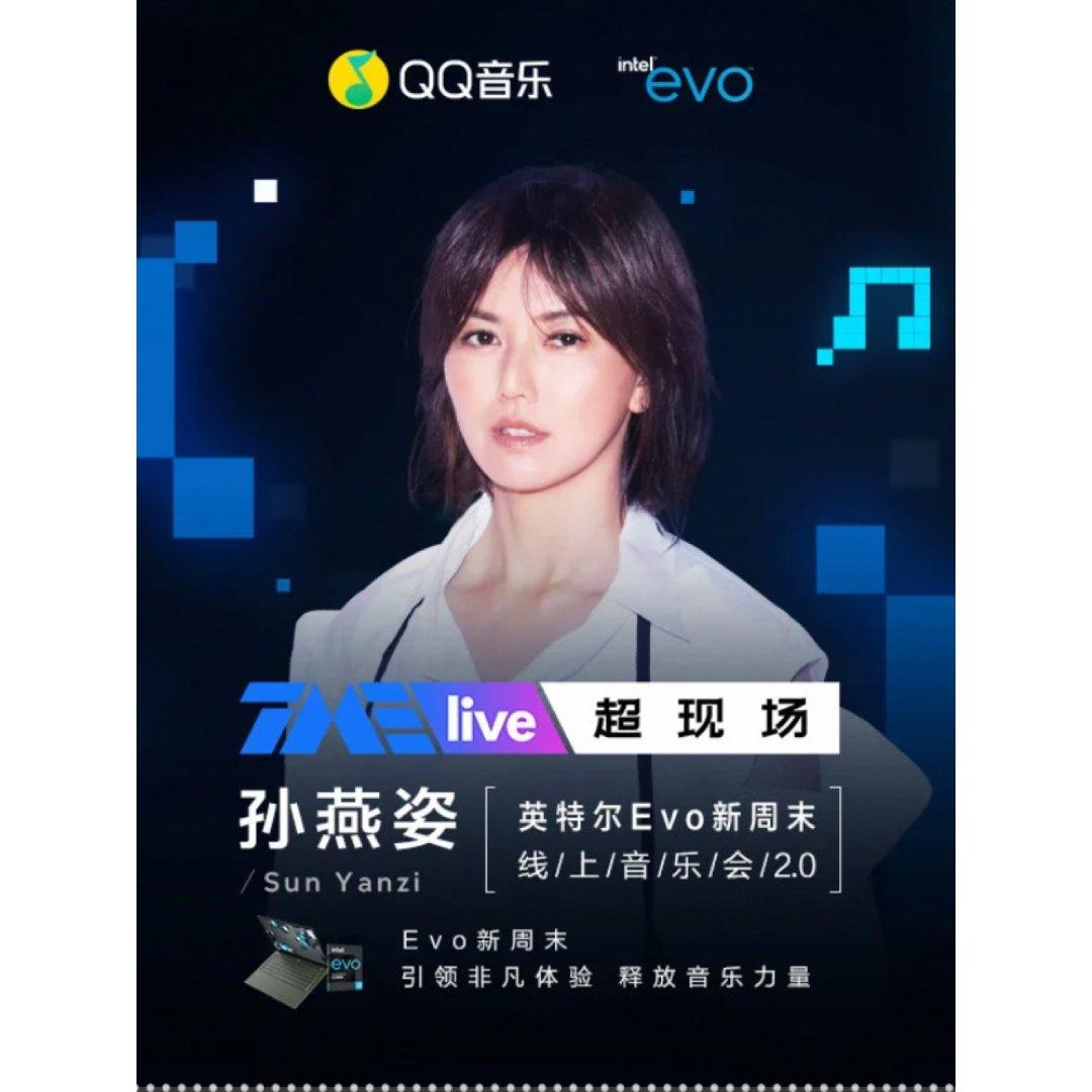 孙燕姿线上音乐会🎼10.24开唱 ...