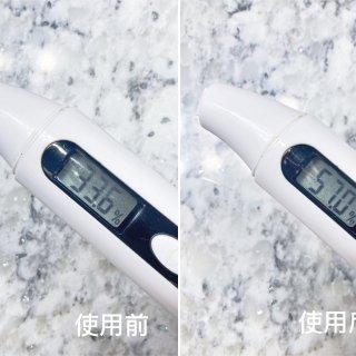 百雀羚x周大福焕活鎏金面膜...