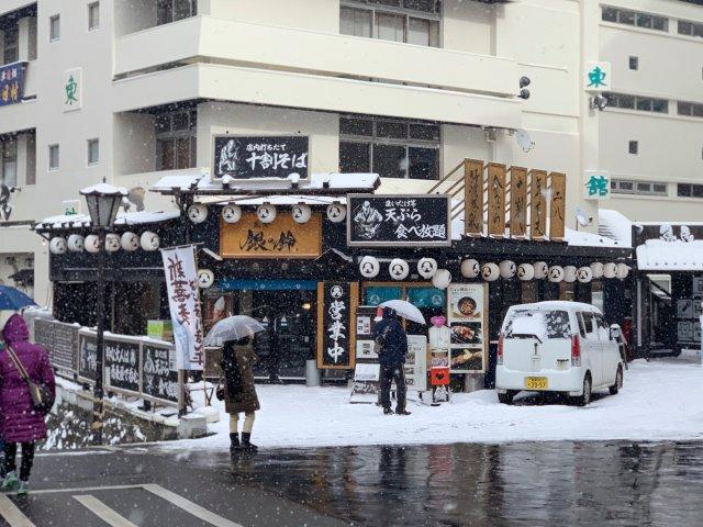 日本小众旅游地推荐|温泉之城草津♨️
