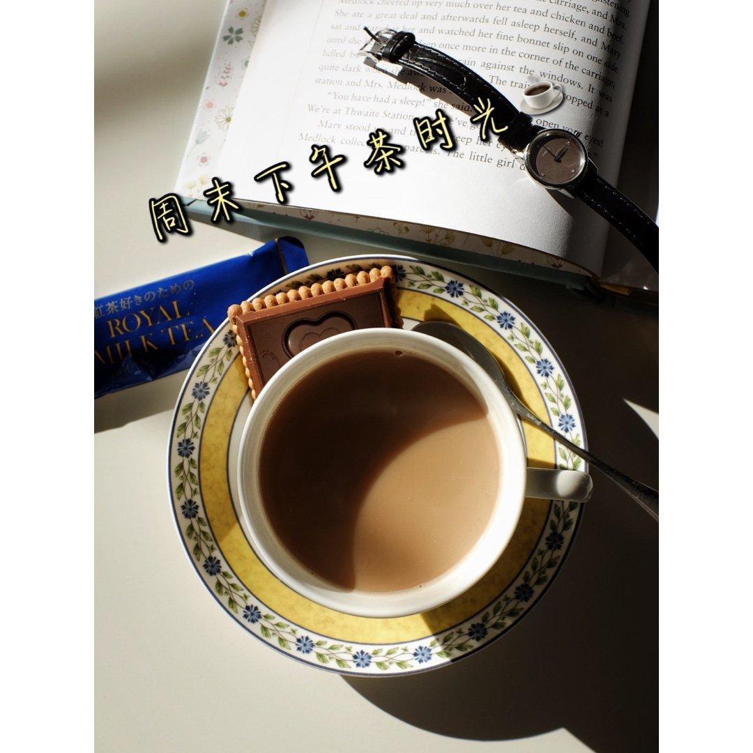 晒晒圈里跟风买 之 日东皇家奶茶包