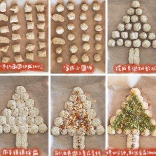 宅家捏面团——不揉面超好做的圣诞树piz...