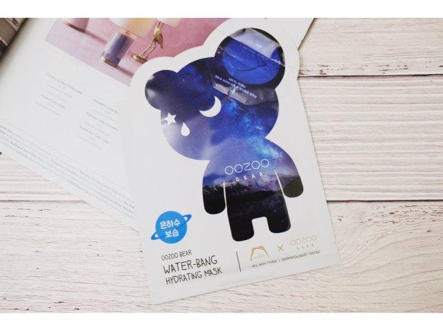 护肤|oozoo熊水库保湿面膜