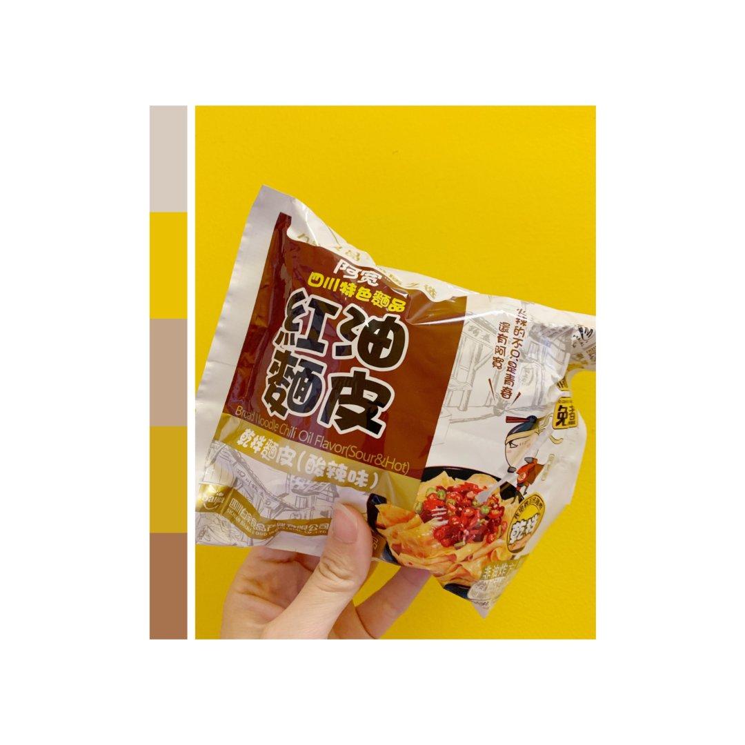 🎉阿宽红油面皮(酸辣味)