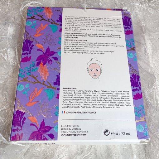今日护肤推荐:法国网红FLOREVE红紫针面膜