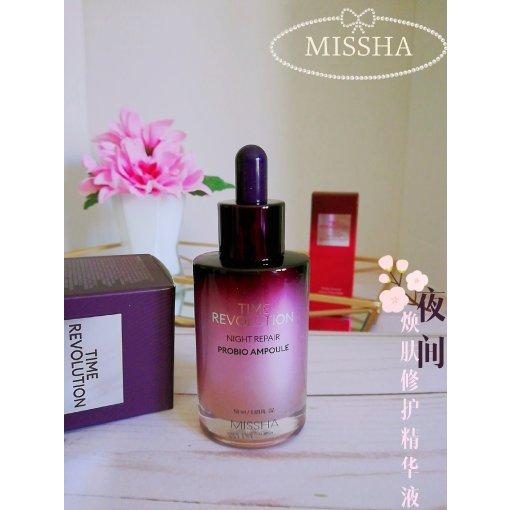 平价护肤/性价比超高的【MISSHA】护肤品💕