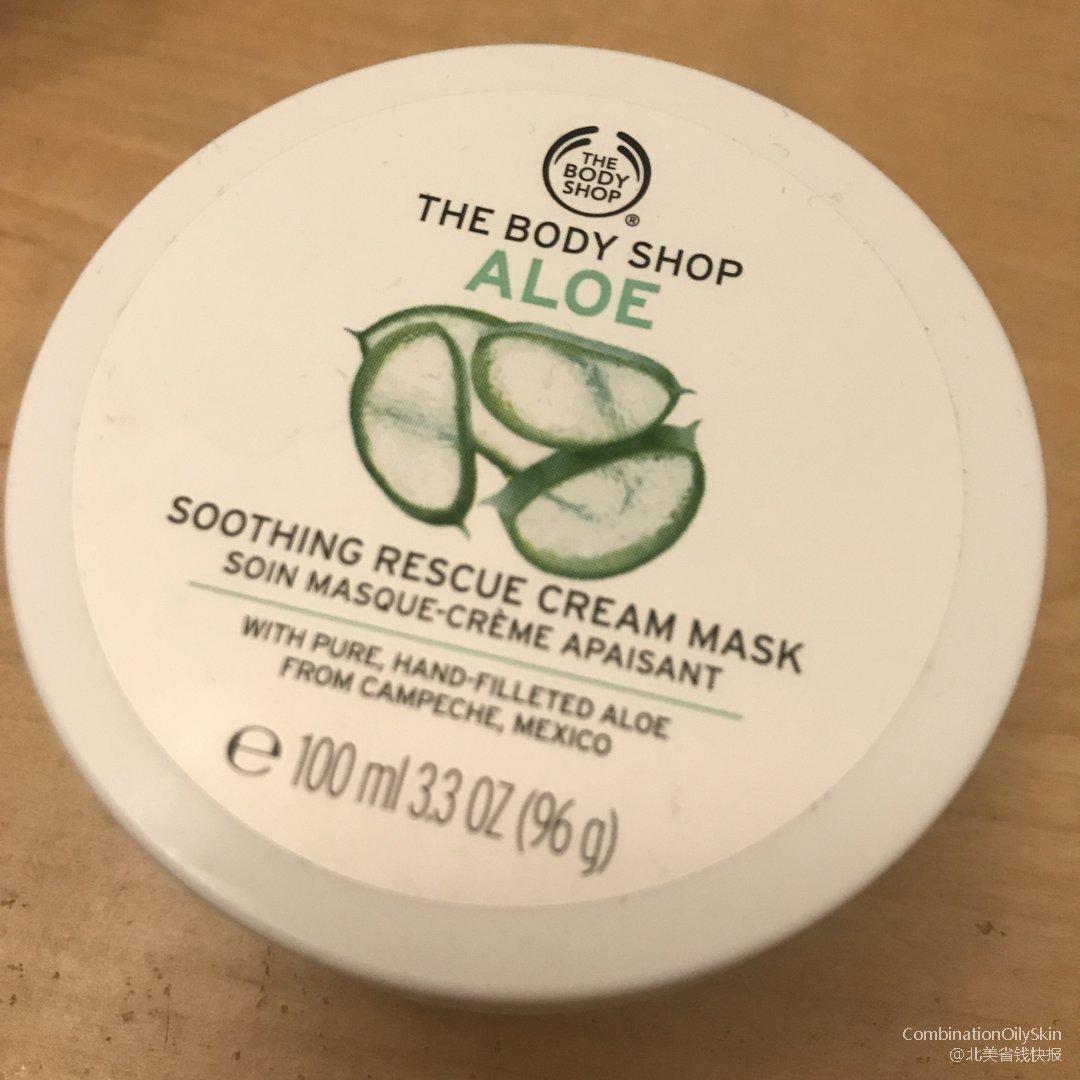 Body Shop芦荟睡眠面膜