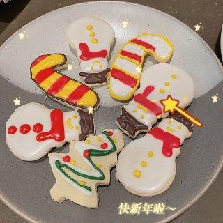圣诞饼干们~祝大家圣诞快乐🎄...