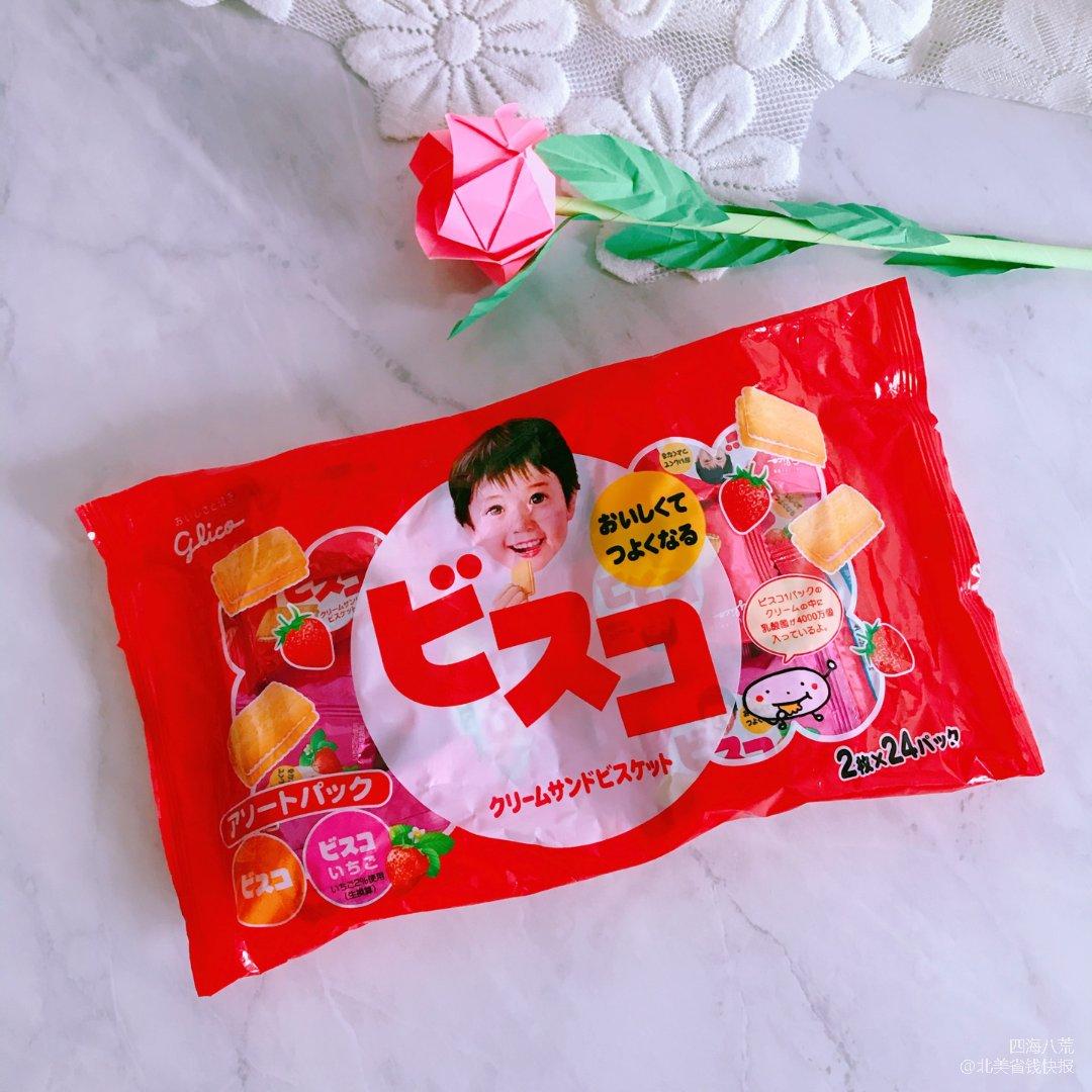 日系零食推荐~格力高乳酸菌夹心饼干
