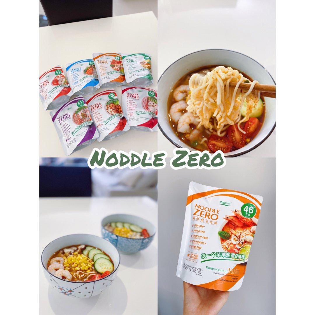 澳洲神仙减肥利器-Noodle Zero...