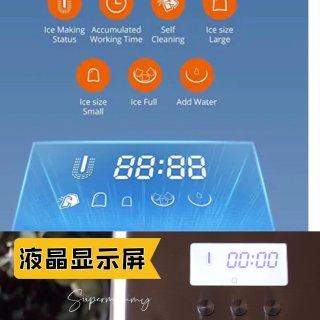 ♥️我有制冰机在手/网红冰饮随心做♥️...