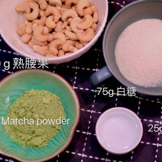 🍃Costco买这些/【DIY抹茶味腰果...