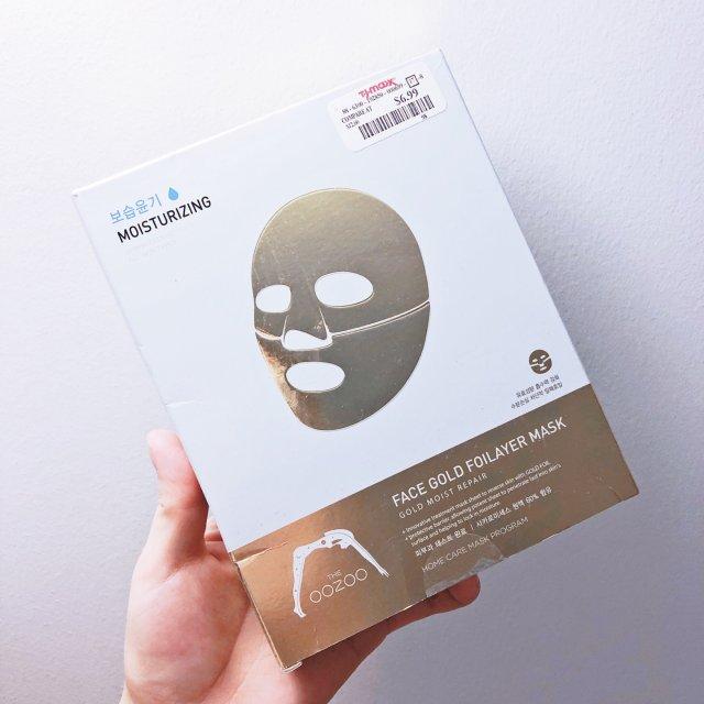 面膜控 | 把黄金贴在脸上