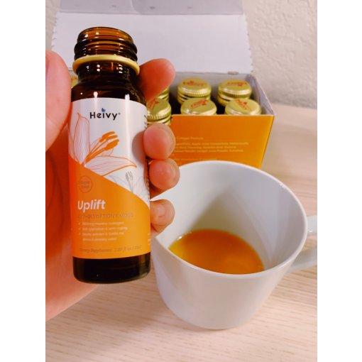 【众测】Heivy橙瓶胶原蛋白口服液