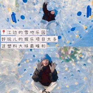 PLOG|本地人游哈尔滨,零下二十度的快...