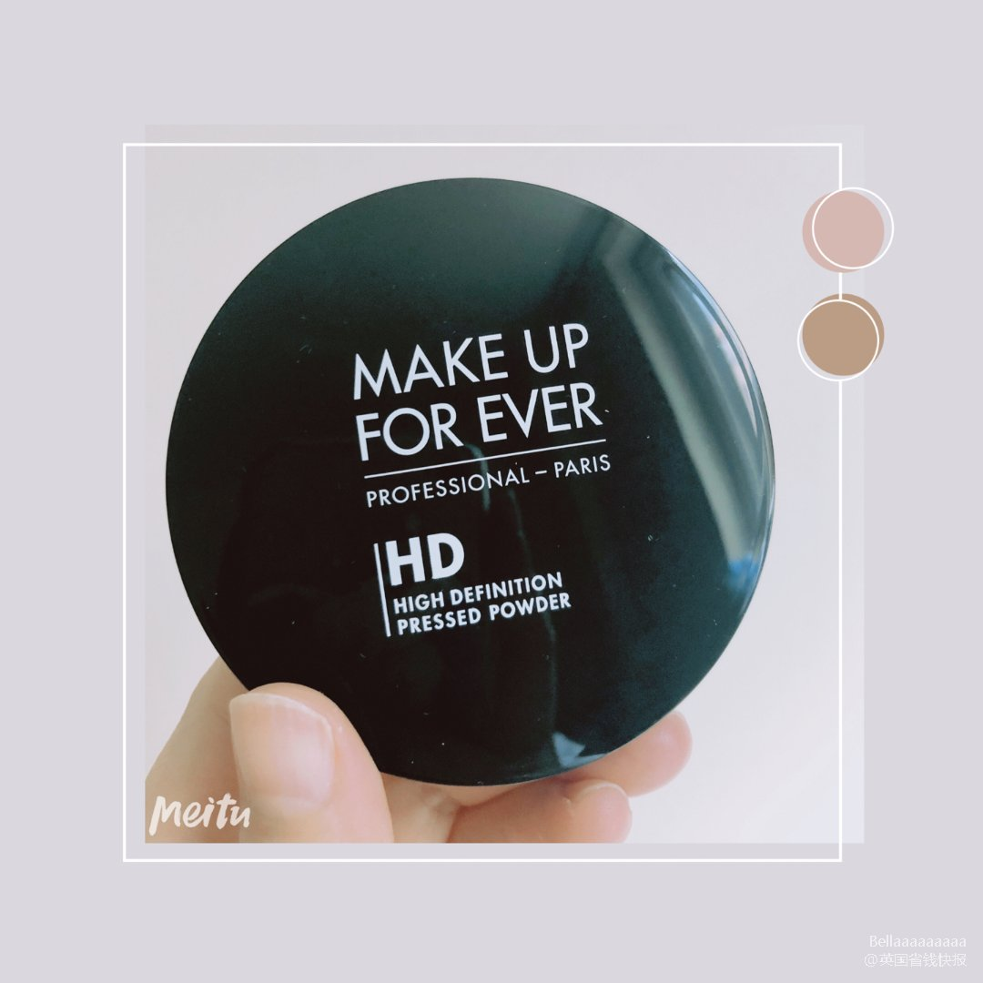 Make Up For Ever 浮生若梦
