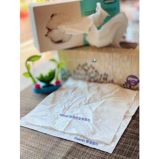 Winner全棉珍珠纹柔面巾-居家必备,环保卫生✌️