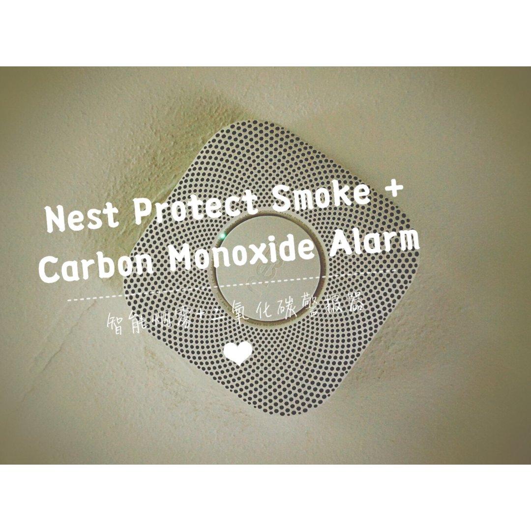 好物推荐之Nest烟雾警报器