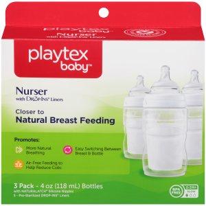$6.79倍儿乐 Playtex 防胀气奶瓶套装