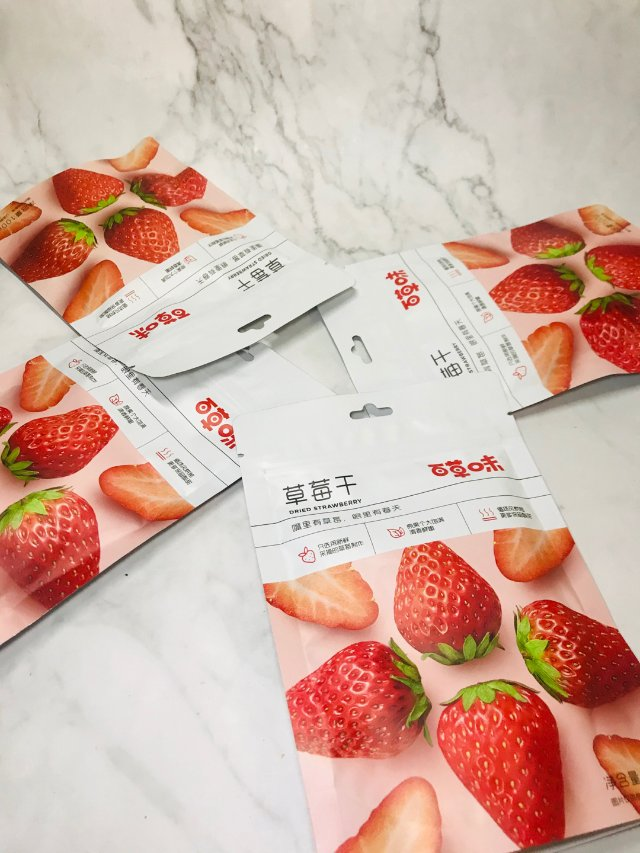 囤年货|百草味草莓🍓干