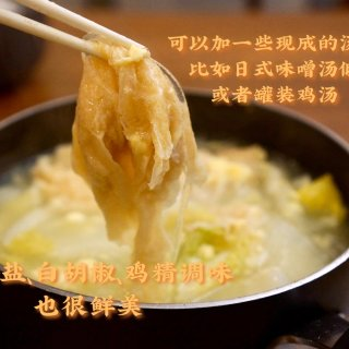 最爱的白菜吃法 无法拒绝暖暖的汤 Plo...