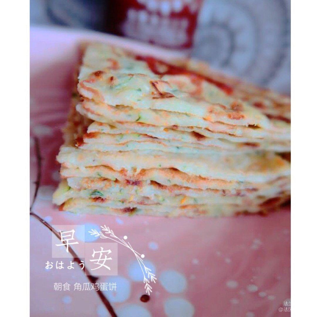 早餐吃什么//香煎角瓜鸡蛋饼来一打