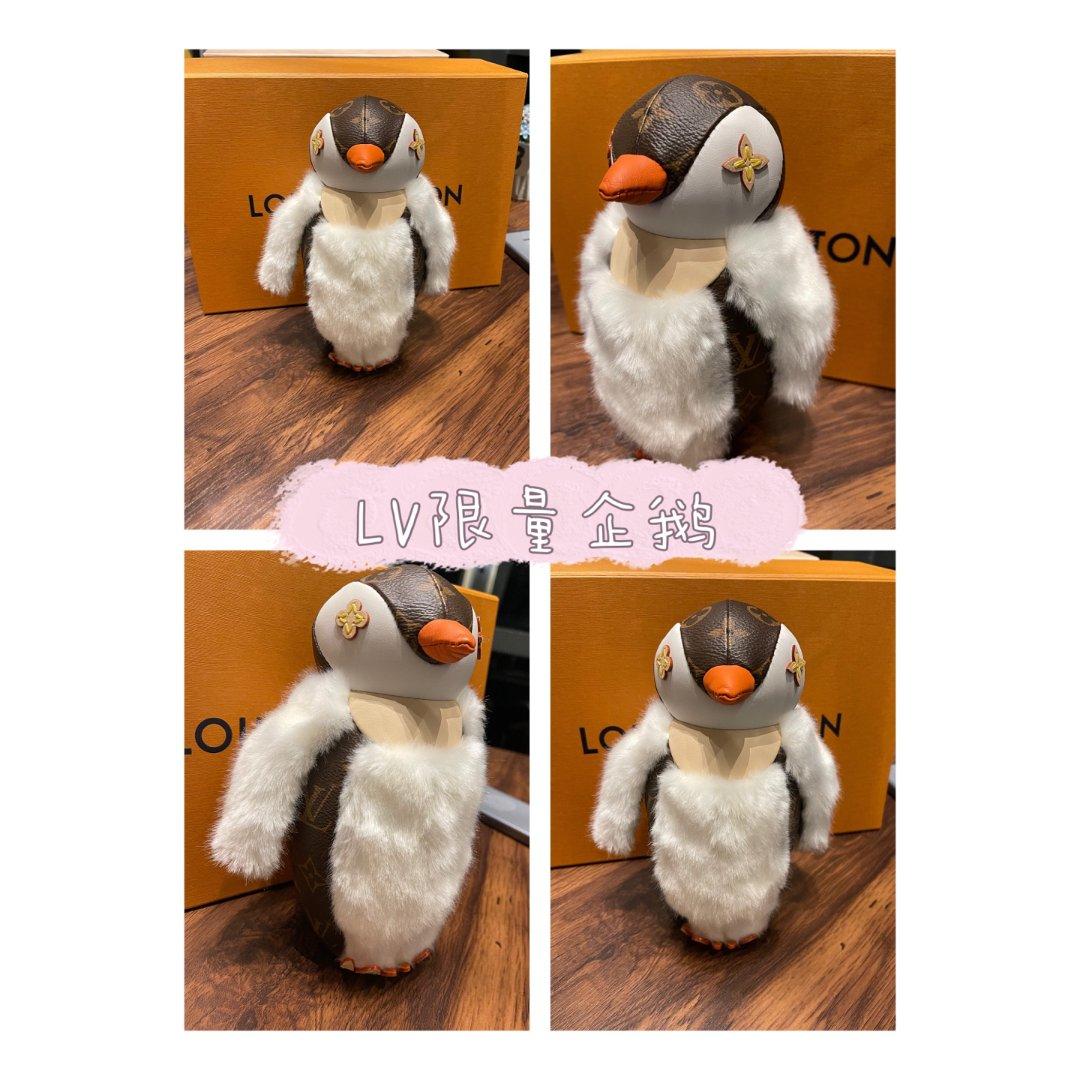 最有心の生日礼物🎁 LV限量小企鹅...