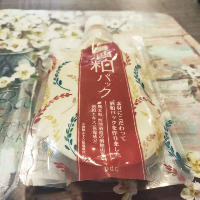 拔草|pdc酒粕面膜