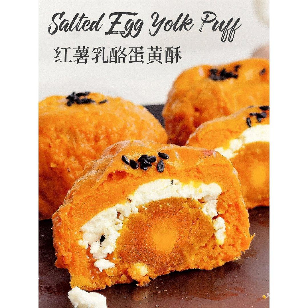 0油糖0面粉👌红薯乳酪蛋黄酥|减脂🉑...