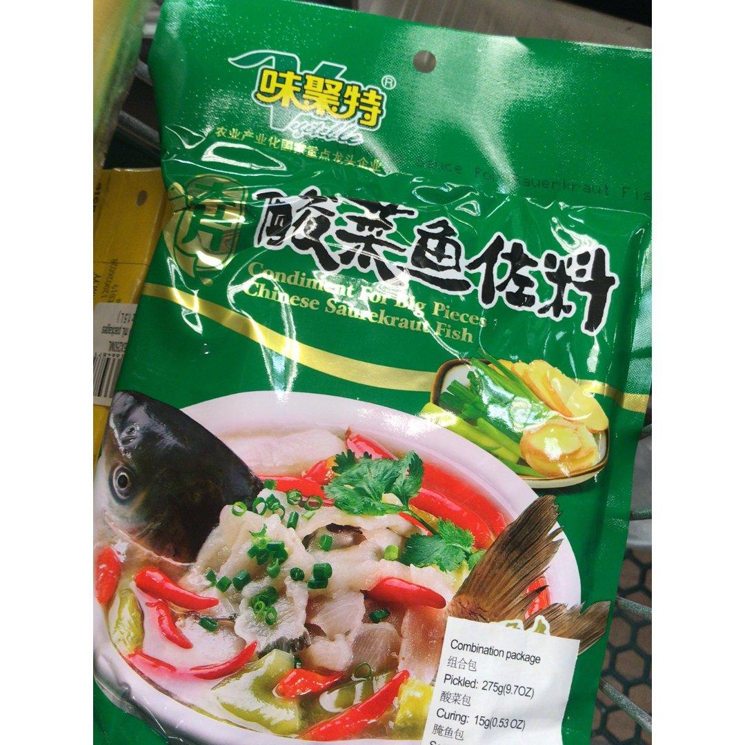 小白也能做酸菜鱼